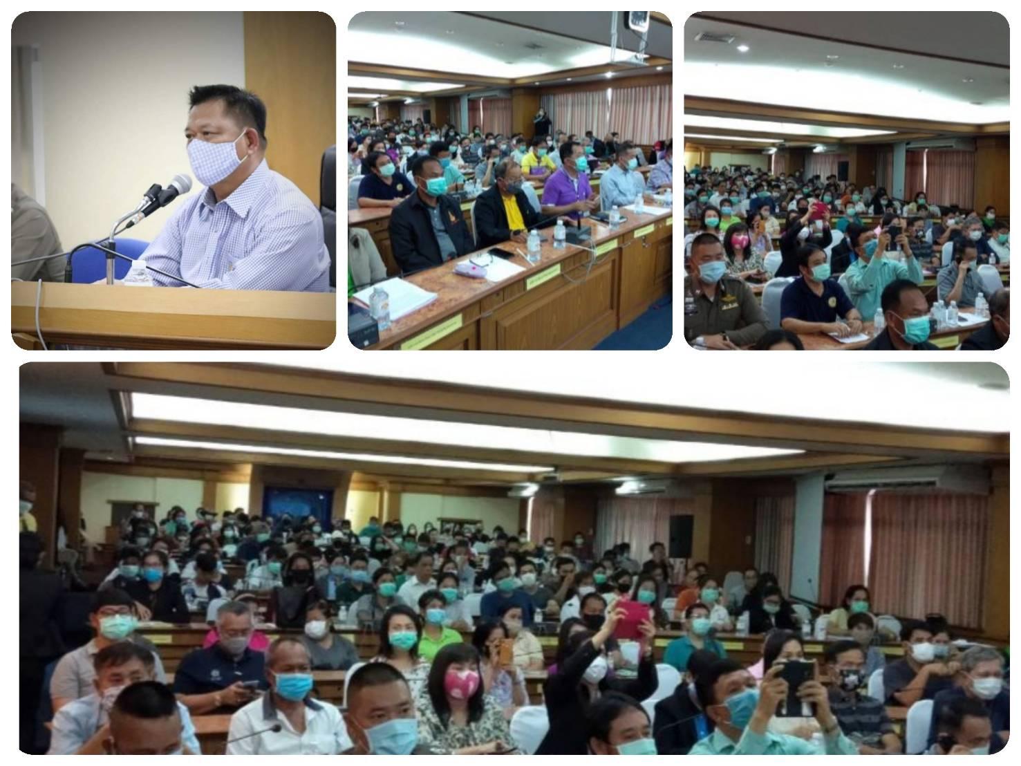 สรจ.พิษณุโลก เข้าร่วมการประชุมผู้ประกอบการสถานบริการในจังหวัดพิษณุโลก เพื่อรับฟังนโยบายป้องกันการแพร่ระบาดของโรคโควิด 2019