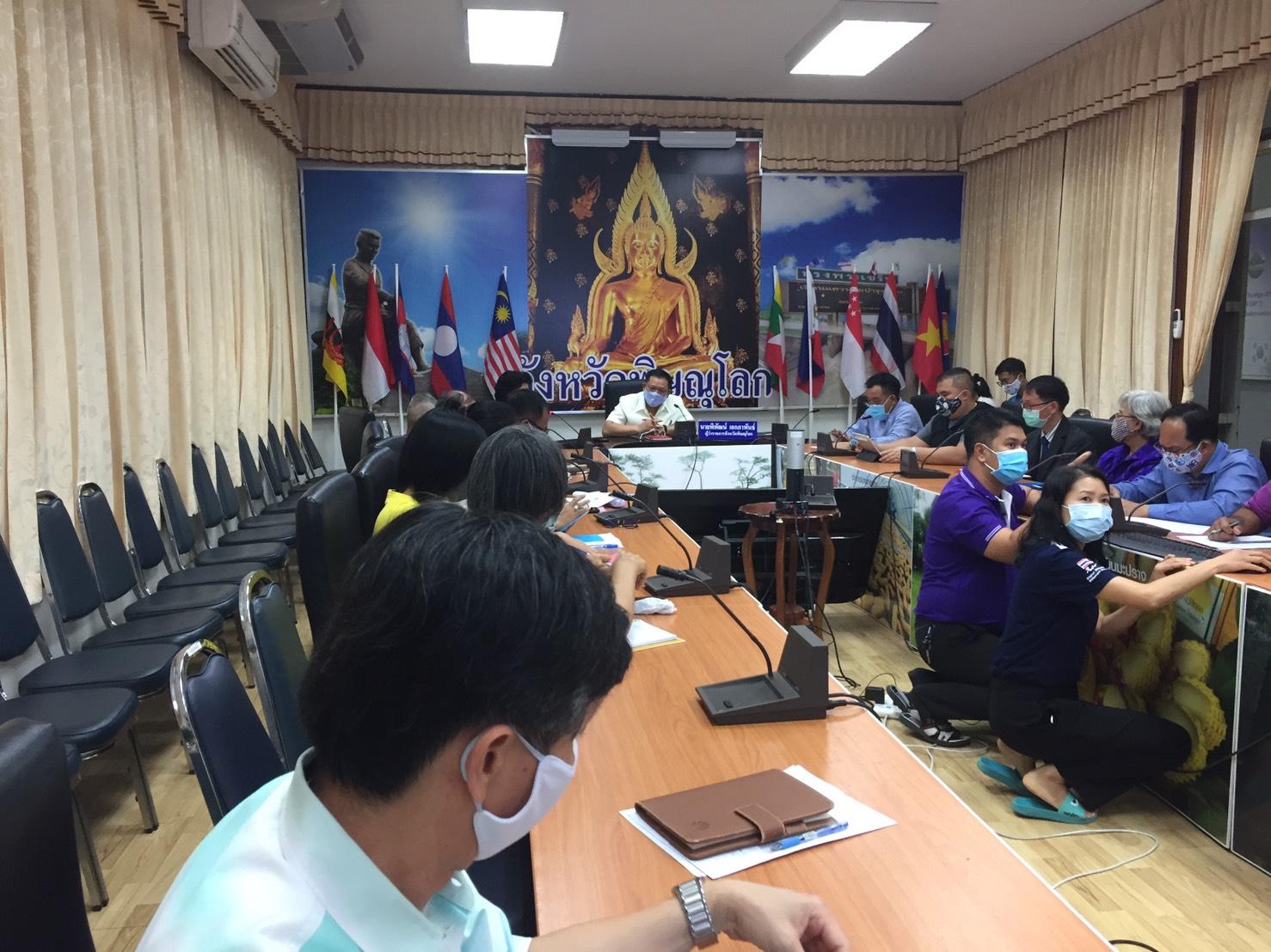สรจ.พิษณุโลก ร่วมประชุมหารือแนวทางการให้ความช่วยเหลือผู้ประสบความเดือดร้อนจากการปิดสถานบริการบางประเภท